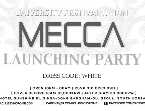 MECCA LAUNCHING PARTY