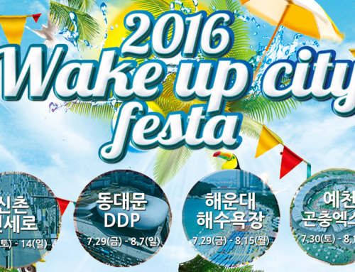 WAKE UP CITY FESTA